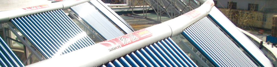 Vacuum tube solar collector commercial project