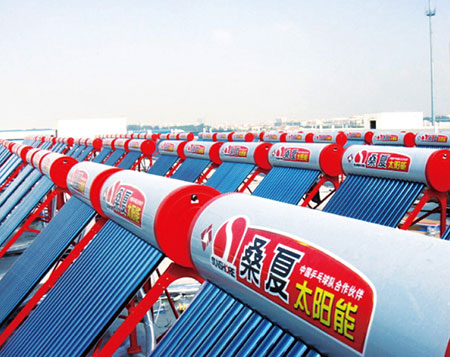 Solar water heater commercial project